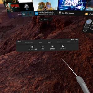 oculus Go で画面の録画、スクリーンショット、ライブ配信方法