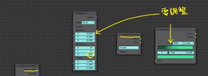 Blender2.8 シェーダーで縦にグラデーションを付けたい場合のノード