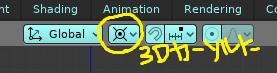 ピボットポイントを3Dカーソルに変更